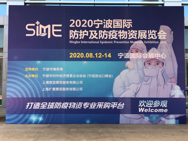 我協會和香港貿發展覽集團有限公司聯合...