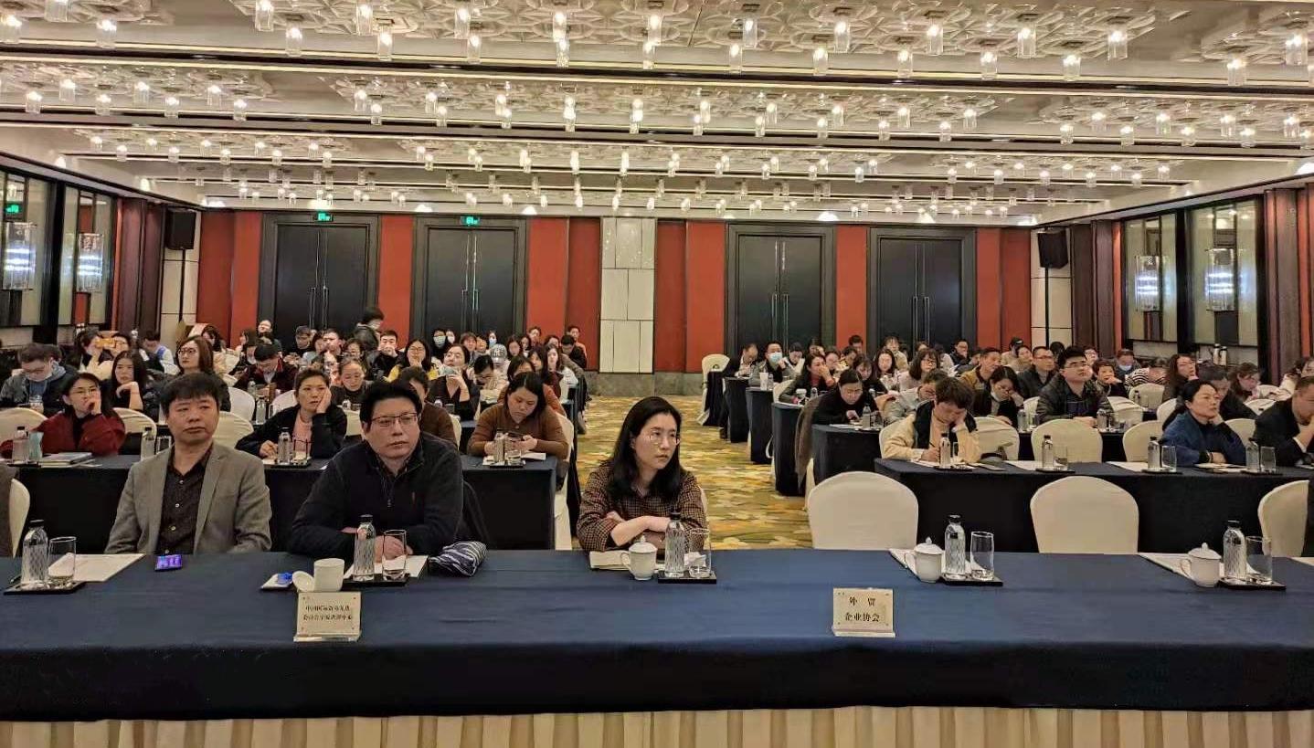 3月26日下午,由中国国际贸易促进委员...