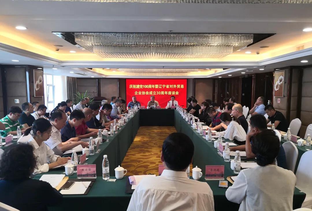 6月29日至30日,我协会秘书处在刘建平...
